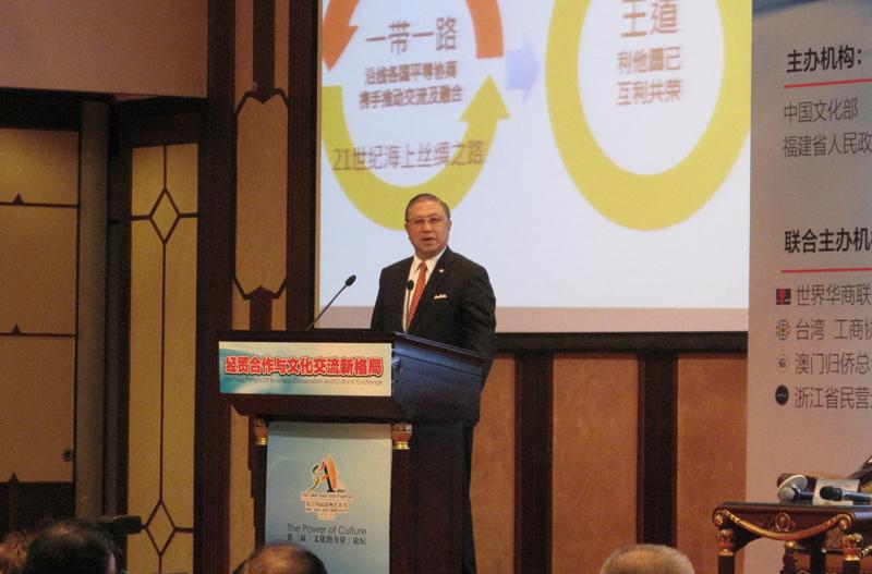 ECFA系列論壇發起人之一、台灣 工商協進會榮譽理事長駱錦明以為《王道精神與金融業永續發展》為題進行發言。