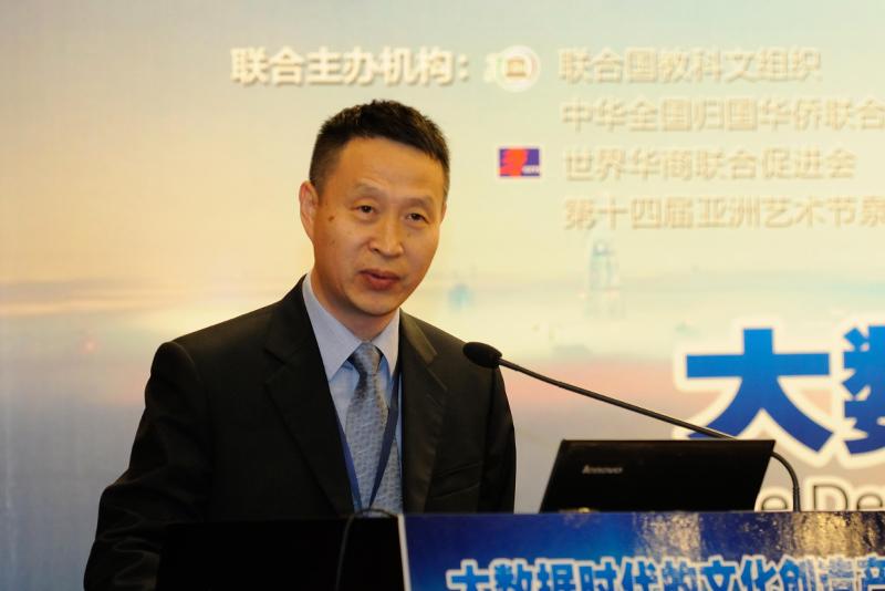 鑫諾衛星通信有限公司副總經理顧巍,題目:《鑫諾衛星為一帶一路提供通信保障及推動大數據應用》。