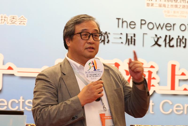 剛毅(集團)有限公司董事長王敏剛,題目:《廿一世紀海上絲綢之路從泉州啟程》。