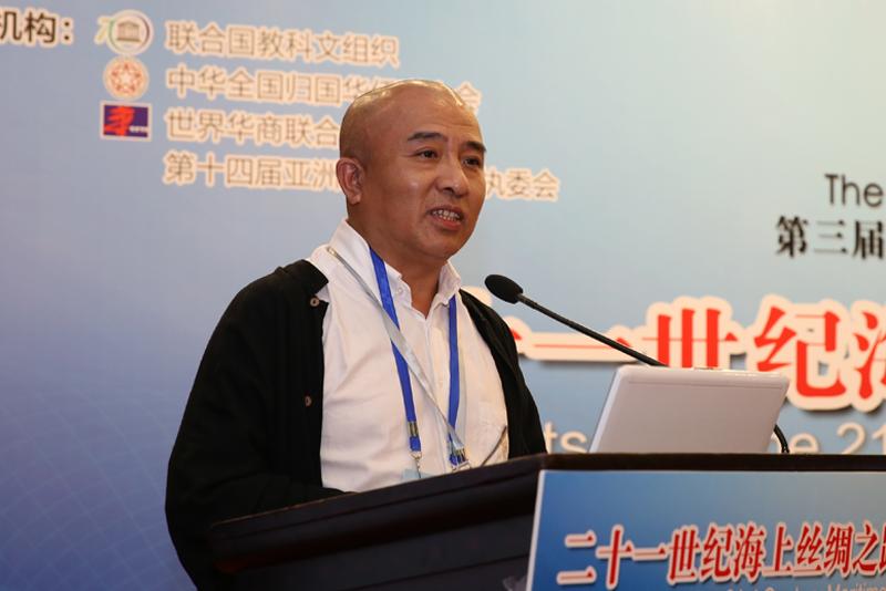 論壇主持人、北京大學教授王銘銘。