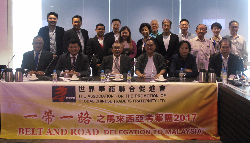 大馬投資發展局官員與考察團舉行特別商業會議。