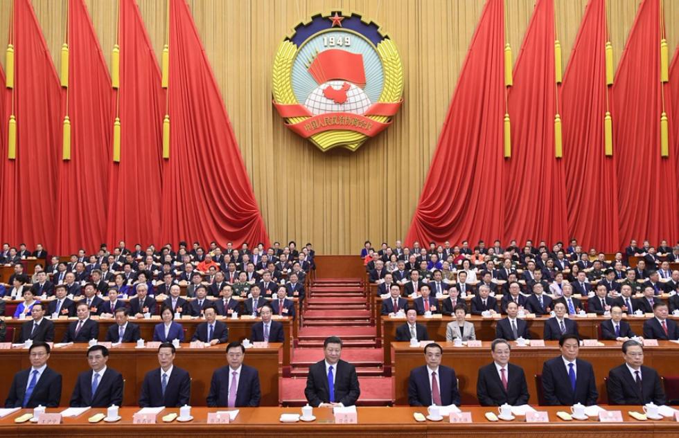 莊紹綏許榮茂等出席第十三屆全國政協會議