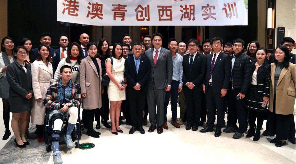 港澳青年領袖西湖實訓班2018